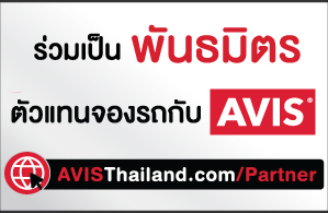 work with avis